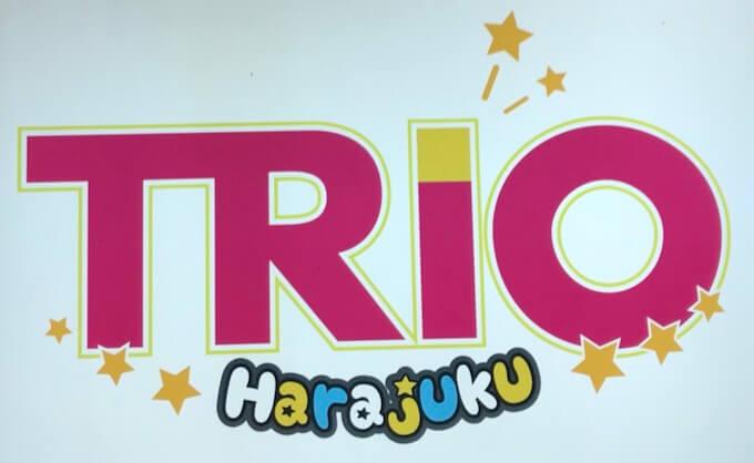 ジャニーグッズ買取店TRIO