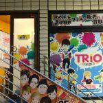 TRIO原宿店