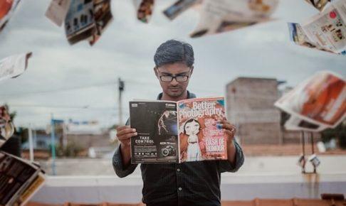 雑誌と男性